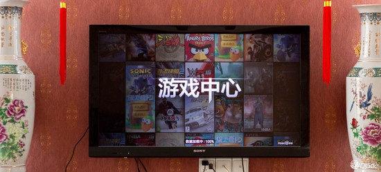 泰捷 WEBOX WE30:客厅智能电视的最佳伴侣 众测 第26张