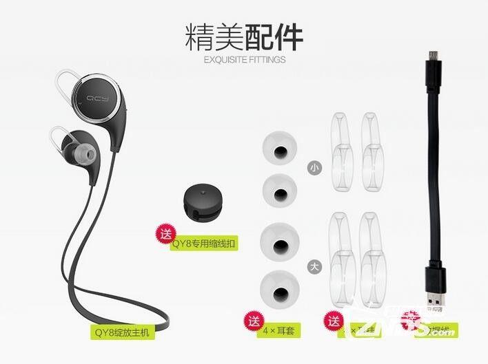 让我们来约跑!QCY-QY8 无线蓝牙运动耳机体验评测 众测 第1张