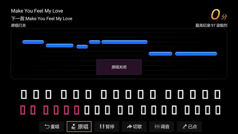 如何用智能电视嗨歌:精品K歌软件测评