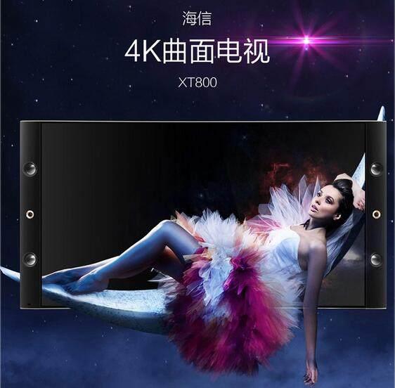 65吋3D曲面家庭影院 海信XT800怎么样?