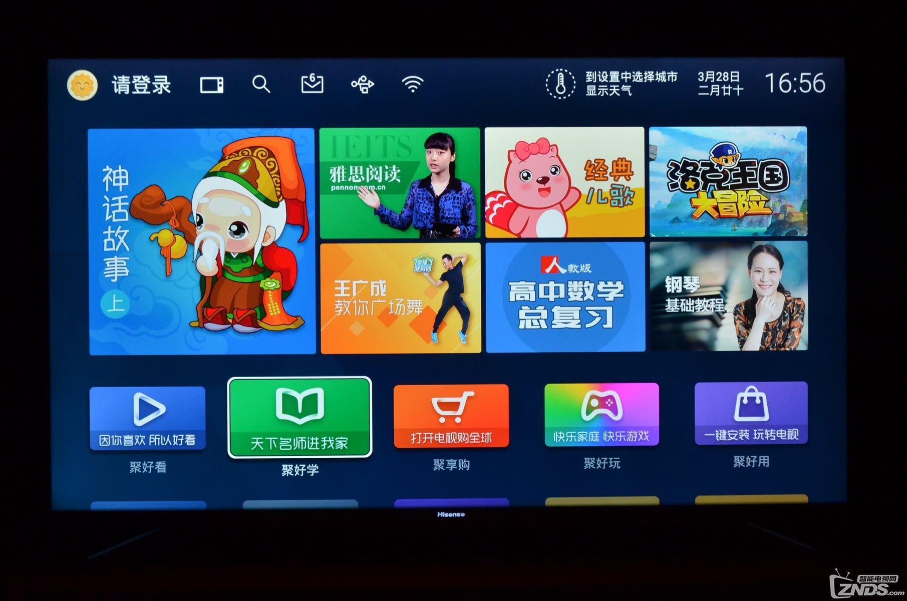 海信电视MU7000评测:顶尖工艺 ULED超画质显示技术