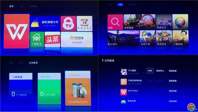 极米Z4爵色测评:300寸电视随身行,商务娱乐的次世代之选!