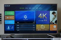 媲美OLED的IGZO 4K电视 熊猫LE55D80S-UD体验