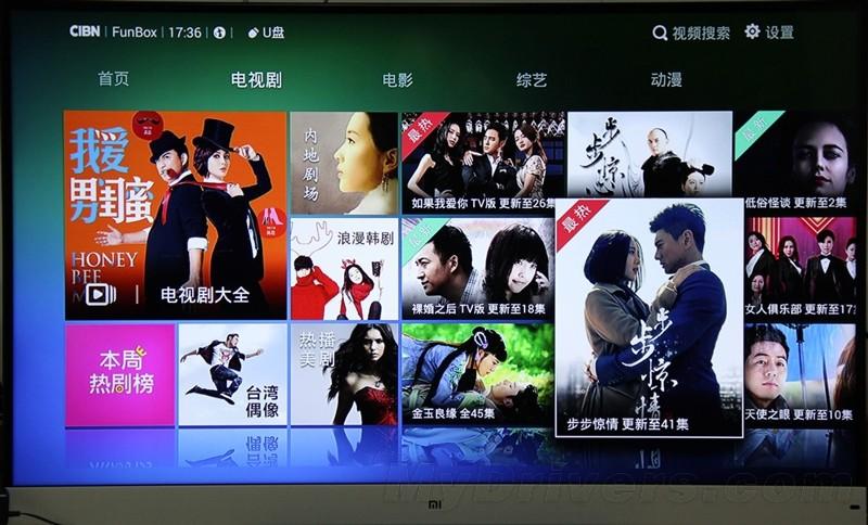 最强电视盒子!中兴九城游戏机FunBox评测