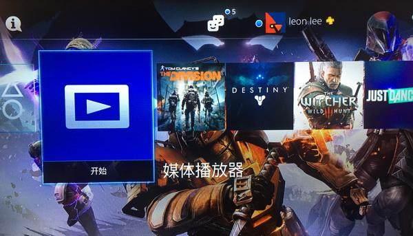 你真的会玩PS4吗?看看老司机都是怎么玩的