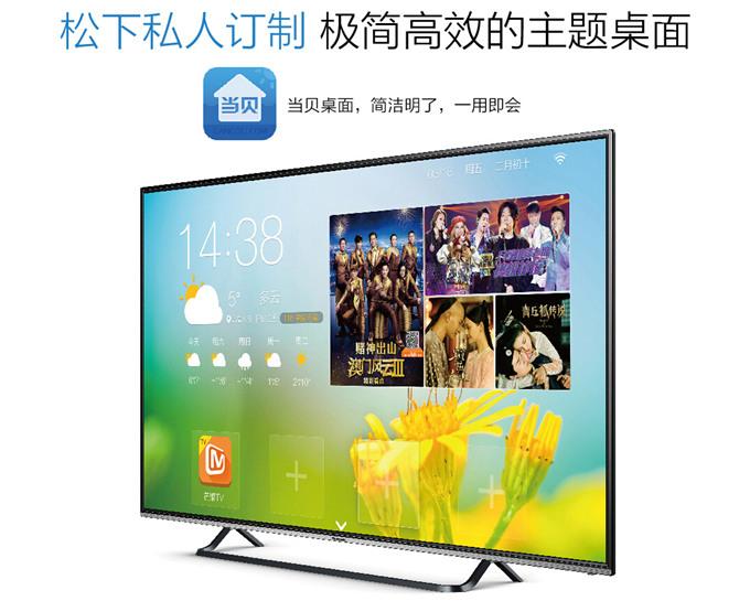 松下电视出品安卓电视 当贝市场如虎添翼促变革