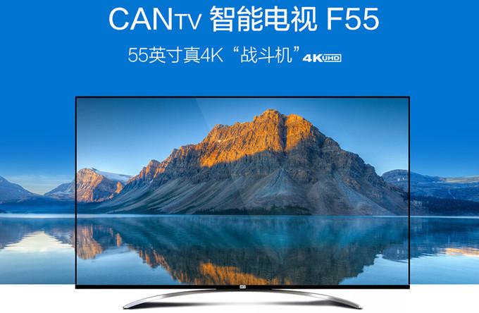 """""""看尚(CANTV)超能電視F55S""""的图片搜索结果"""