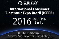 ORICO参展2016巴西国