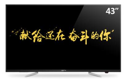 畅想大屏购物 43寸康佳KKTV电视体验
