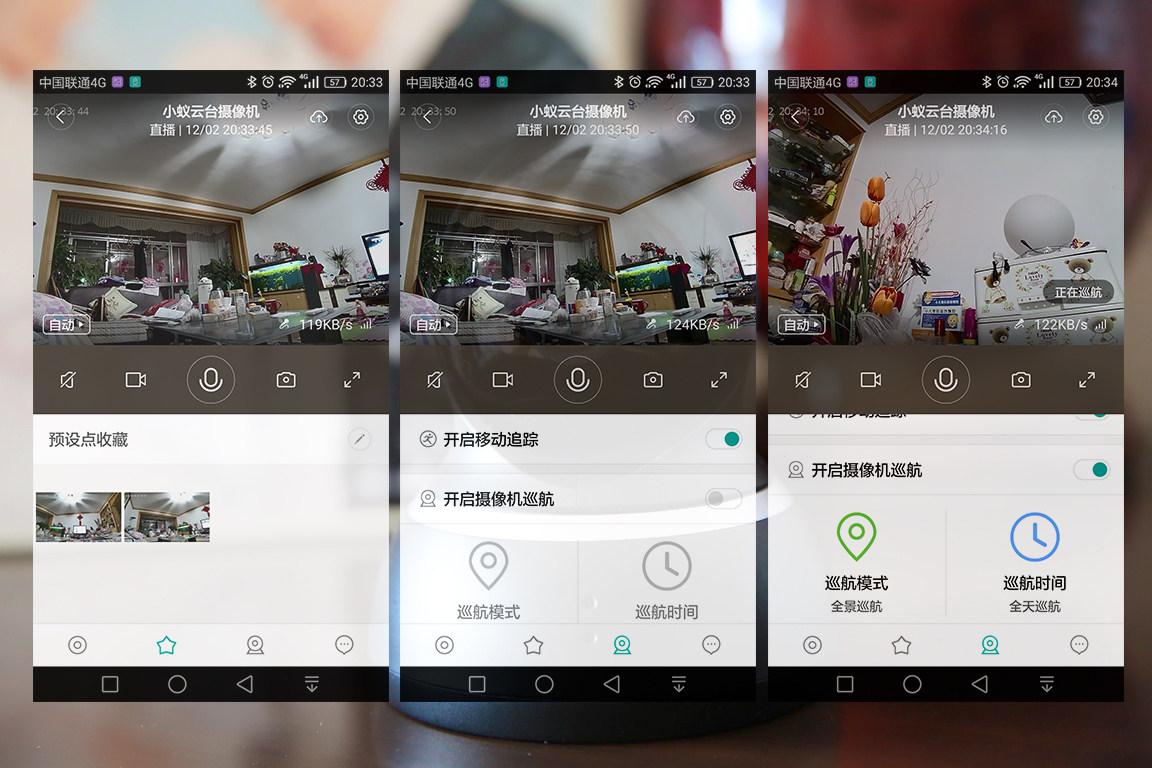 3g视频监控_小蚁1080P云台摄像机测评:全功能安保 简单几步实现远程控_ZNDS资讯