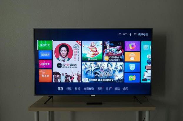 康佳V55U智能电视体验:能否成为55英寸的标杆之作?