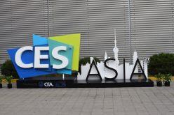 CES亚洲展会前瞻: