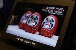 JDI联手NHK开发8K裸