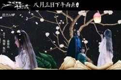 电视版QQ音乐升级