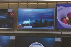 """4台人工智能电视的""""同题问答"""""""