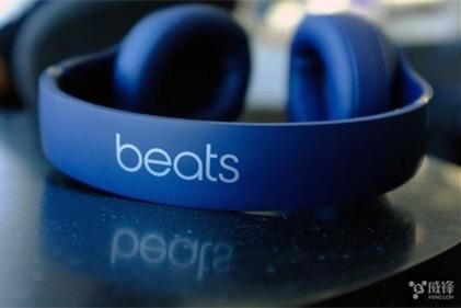 Beats Studio 3评测:降噪效果好 只是充电方式太落后