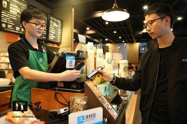 喜大普奔 中国大陆2800多家星巴克门店都能用支付宝了!