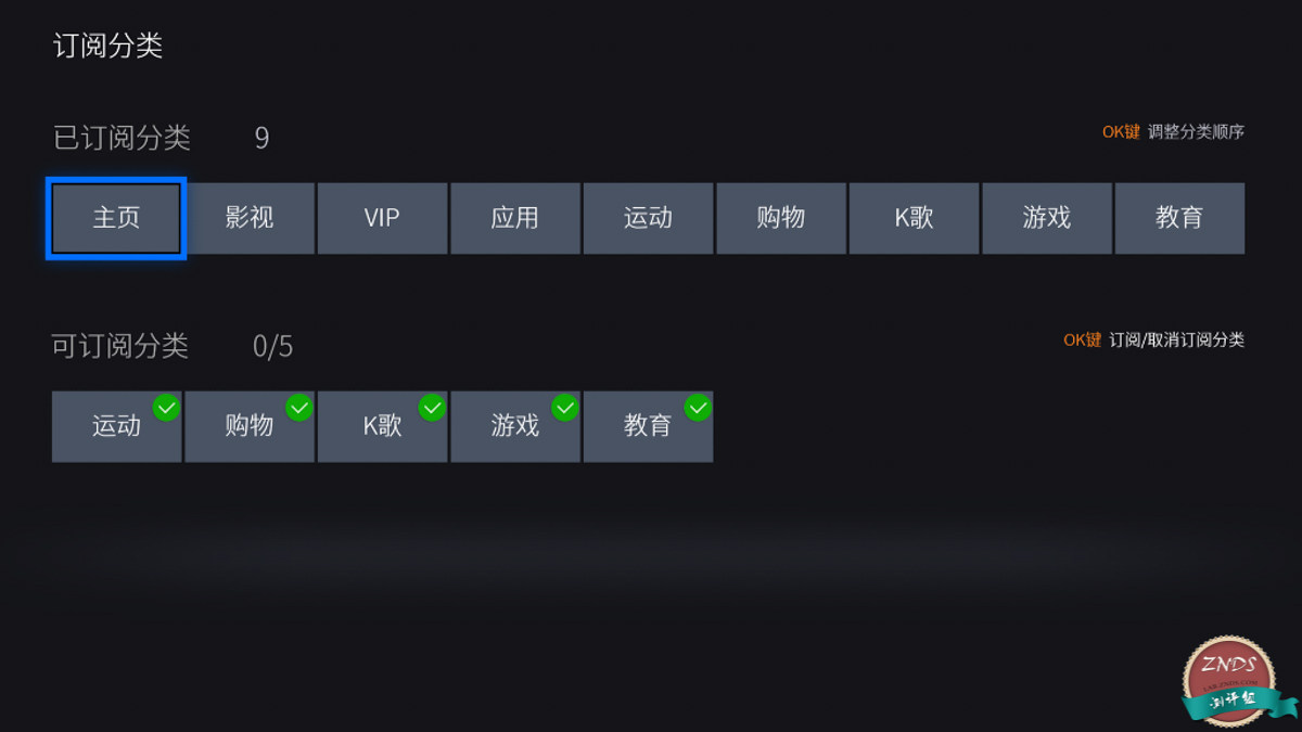 曲面王者之争!雷鸟I55C VS 微鲸W55C1T谁更强?