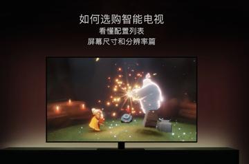 不会选电视?我用这个方法找到了理想的电视 要不你也试试?