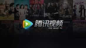 腾讯视频亮相戛纳电视节:立体内