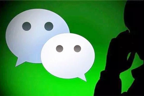 微信订阅号或将引来重大改版?官方暂不回应
