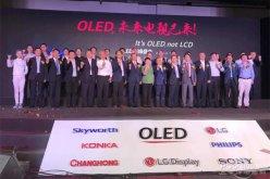 OLED电视市场份额将剧增 创维OLED电