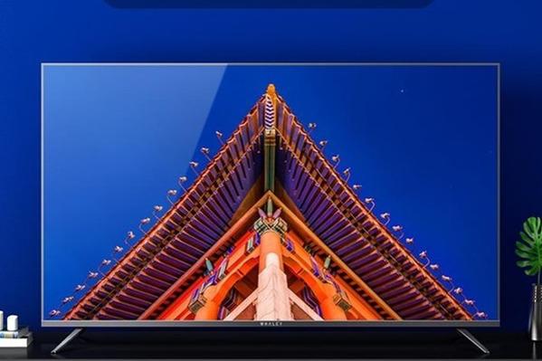 微鲸65寸智能语音电视:大屏4K人工智能佼佼者