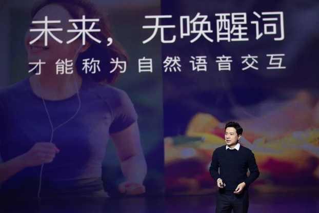 李彦宏:AI改变世界,利用AI的力量让世界更简单