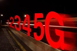 5G时代逼近,在线