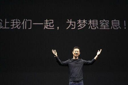 """乐视离职员工股权被""""清零"""":""""只是就这么口头被告知了"""""""