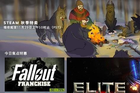 """Steam黑五打折开始了 推出了""""Steam大奖""""活动"""