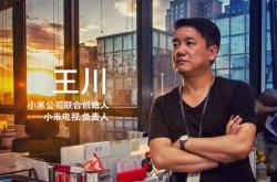 中国网络视听大会