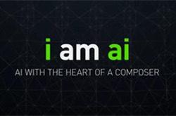 明年AI会如何?语