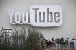 YouTube计划于明年3月推出付费音乐服