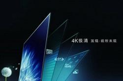 RGBW 4K因低廉促成普