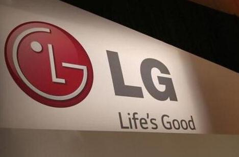 """LG电子(中国)拟更名""""新爱尔集电子公司"""""""