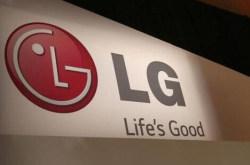 """LG电子(中国)拟更名""""新爱尔集电"""
