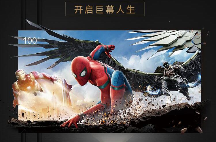 开启巨幕人生!PPTV激光影院MAX1 12月25日正式发布