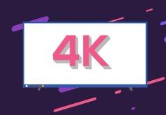真假4K分不清?这个4K电视大科普必看