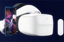 华为VR 2将于25日上
