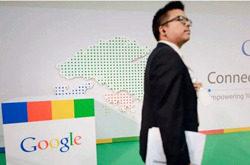 谷歌在深圳开设办