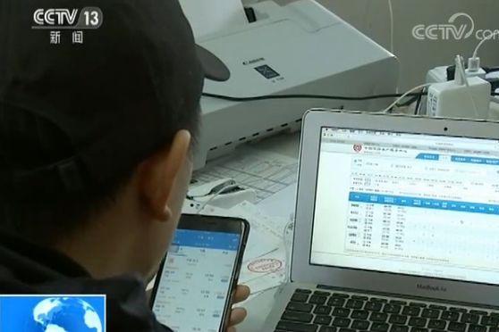 抢票软件靠谱吗?加钱后功能有所增加,但依旧抢不到票