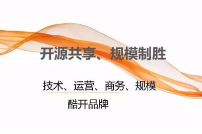 """王志国解读酷开的""""非硬件""""打法 2017内容营收2.88亿"""