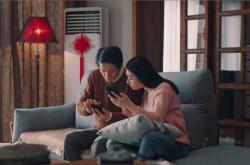 淘宝宣布与2018央视