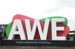 AWE 2018电视新品前