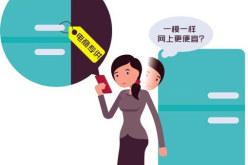 """""""电商专供版""""优"""