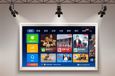 AI技术应时而兴,赋能智能电视,提升产品智能水平