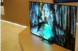索尼公布OLED新品