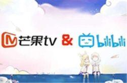 芒果TV和B站哪家更