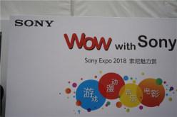 Sony Expo 2018索尼 魅